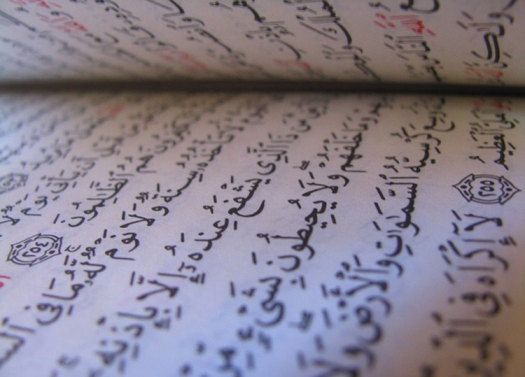 Ramadan (1)