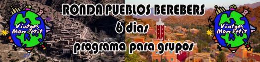banner RONDA PUEBLOS BEREBERES