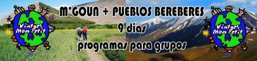 banner M Goun Pueblos bereberes