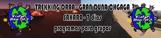 banner Sahara Duna Chgaga