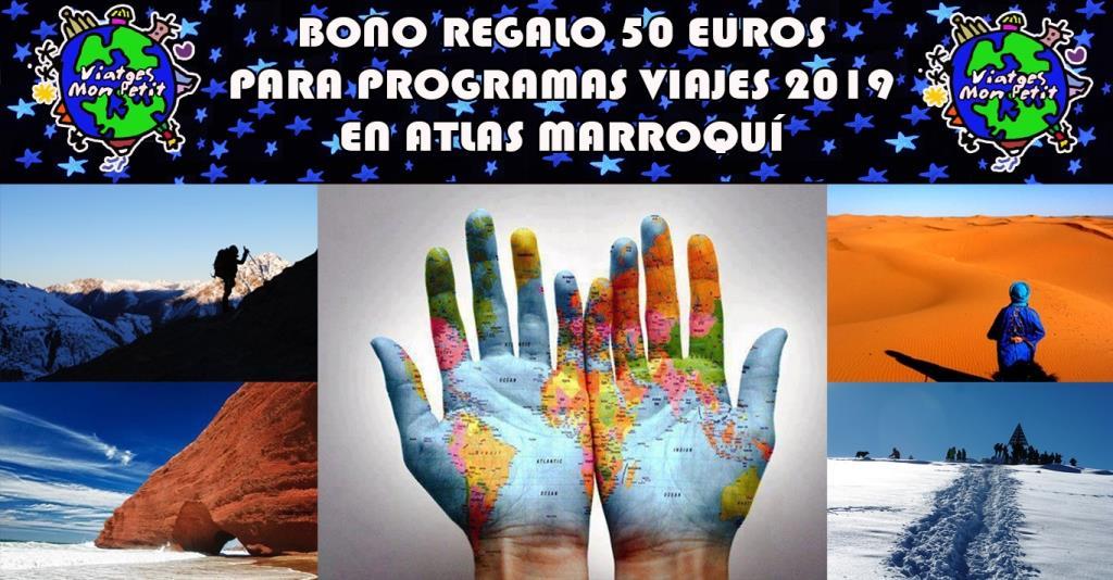 poster BONO REGALO ATLAS 2019