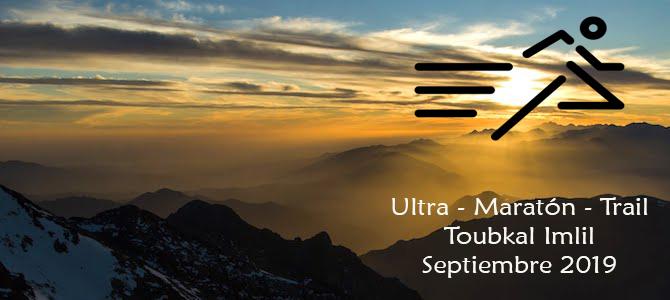 Ultra Trail Toubkal Imlil 1