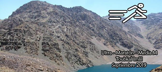 Ultra Trail Toubkal Imlil 15