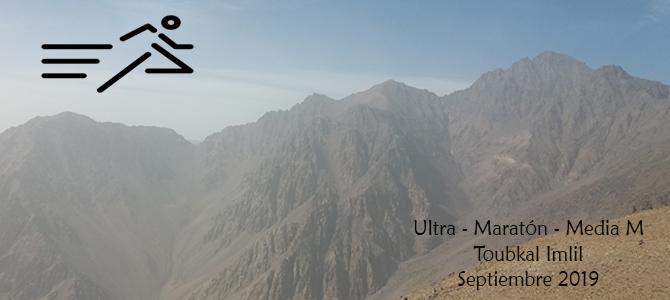 Ultra Trail Toubkal Imlil 8