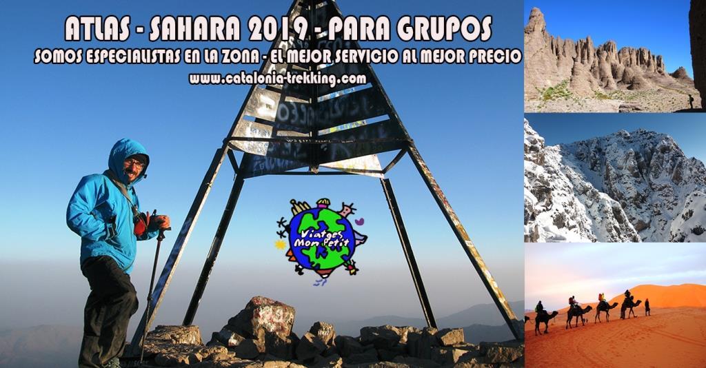 poster ATLAS 2019 1