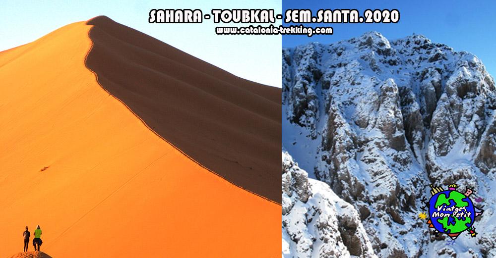 poster Sahara Toubkal